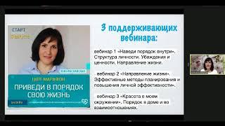 """Зоя Краславская - """"Сценарии нашей жизни"""""""