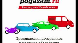 Рogazam.ru - Челябинск теперь и в кино!