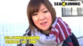 本日のカウントダウンは中島安里紗選手!