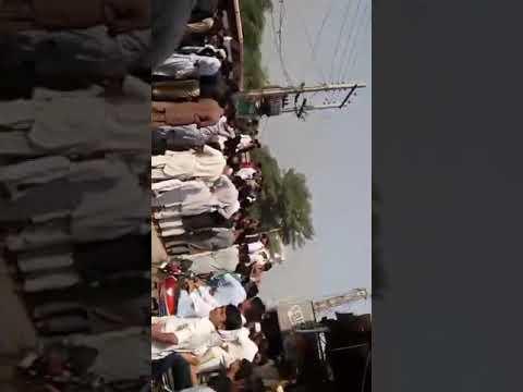 shadiwal vs punjab police