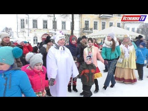 Масленица в Устюжне