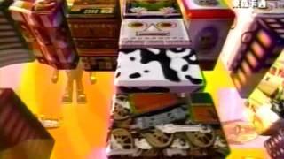 [懷舊] 1999年東森卡通台片頭畫面 (東森幼幼台前身)