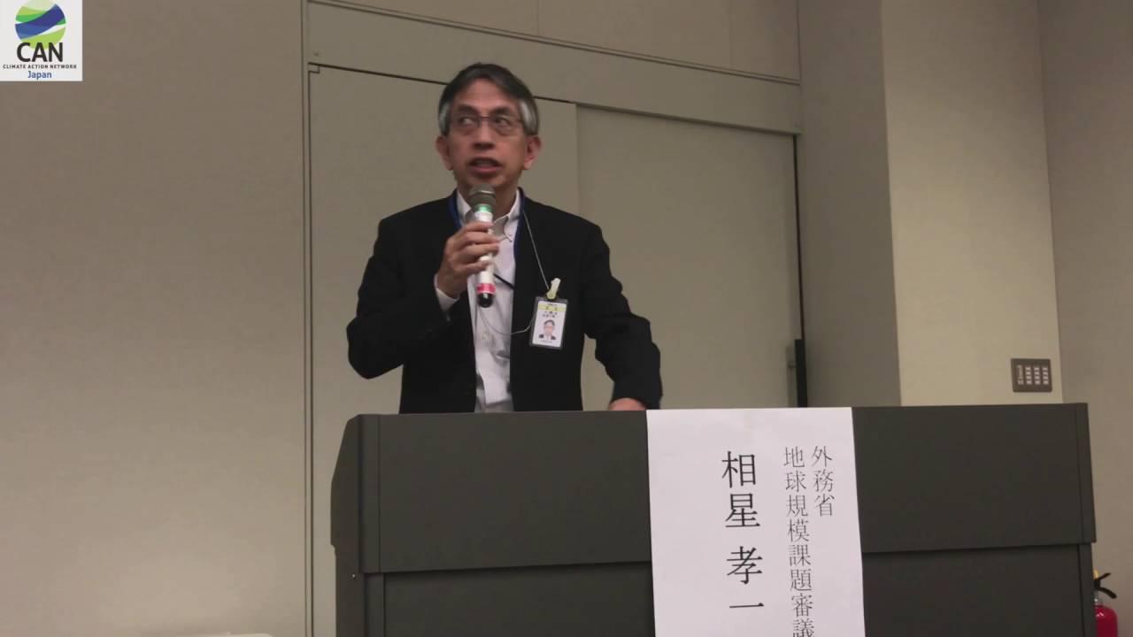 排出ゼロをめざすパリ協定と 日本の温暖化対策のリーダーシップ ...
