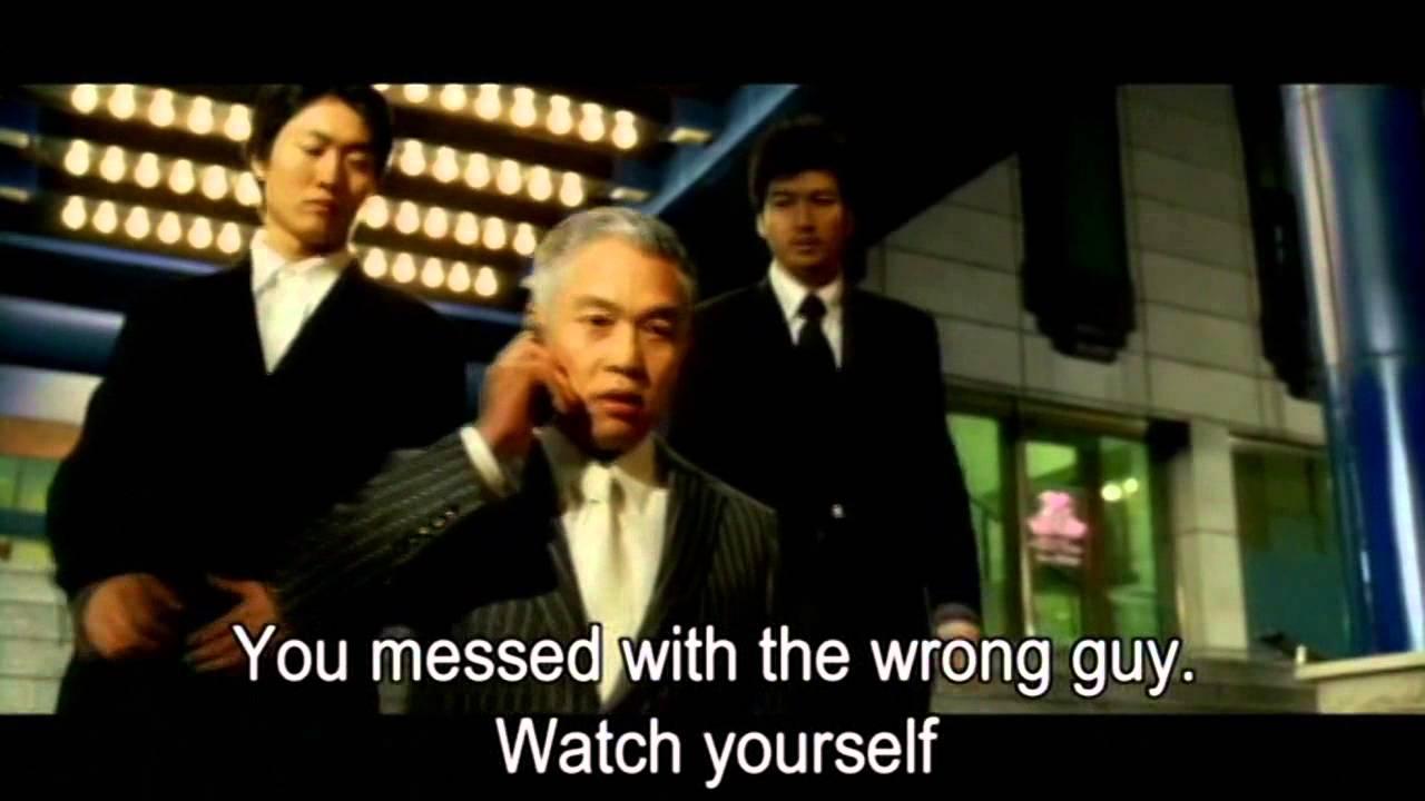 """A Bittersweet Life"" (2005) Trailer - Kim Ji-woon, Lee ..."