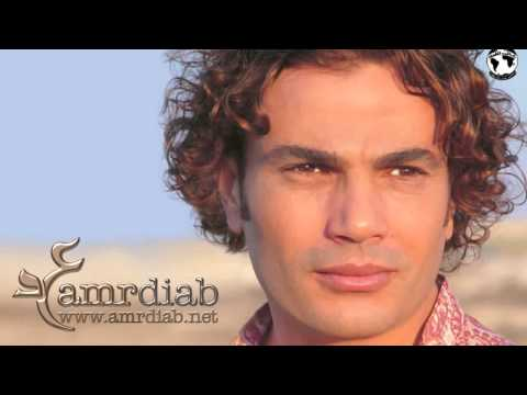 amr diab ana ayesh mp3