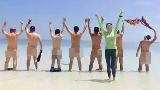 9 неща забранени за китайските туристи