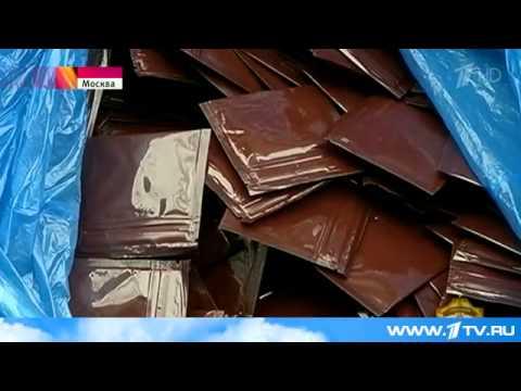 В Москве ликвидирована сеть распространителей синтетических наркотиков   курительных смесей