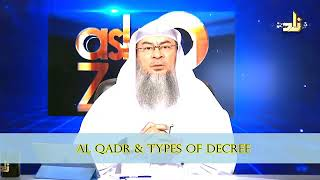 Types of Divine Decree(Al Qadar) - Sheikh Assim Al Hakeem