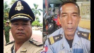 លោកចាន់ពៅអធិការរងខណ្ឌឬស្សីកែវ គំរាមសម្លាប់លោកនាយផ្នែកចរាចរណ៍ |Khmer News Sharing