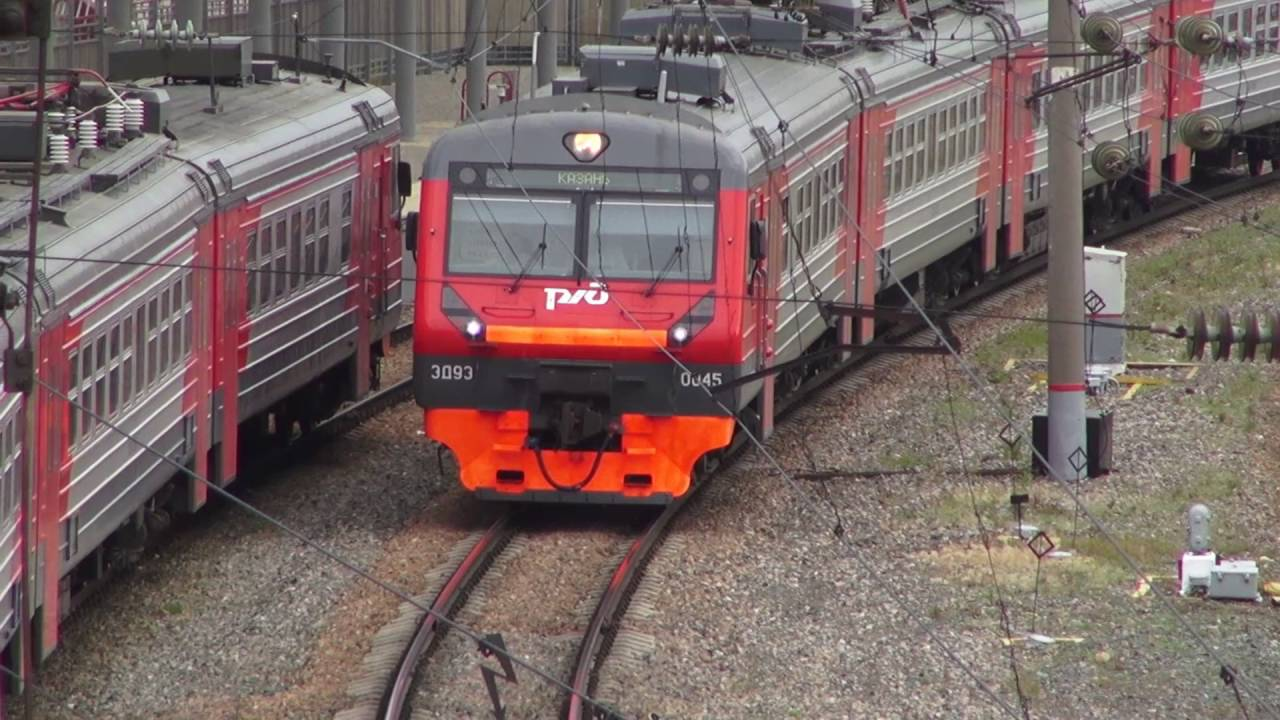 Казань жд вокзал - YouTube
