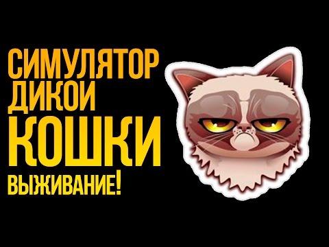 скачать игры на выживание игры про зомби horror торрент