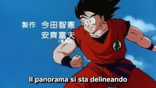 Dragon Ball Z - La sigla originale in italiano!