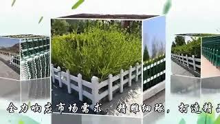 포벤트 화단분리대 정원…