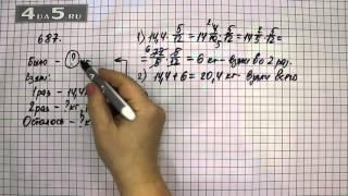 Упражнение 687. Математика 6 класс Виленкин Н.Я.