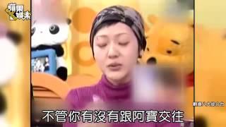 分手15年 小S破冰擁抱黃子佼--蘋果日報 20150108 thumbnail
