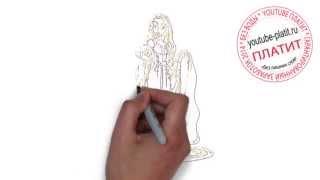 Смотреть рапунцель  Как поэтапно нарисовать принцессу Рапунцель ввидео(http://youtu.be/q5PkLgOCVuQ Рапунцель запутанная история мультфильм. Как правильно нарисовать рапунцель онлайн поэтап..., 2014-09-18T19:20:02.000Z)