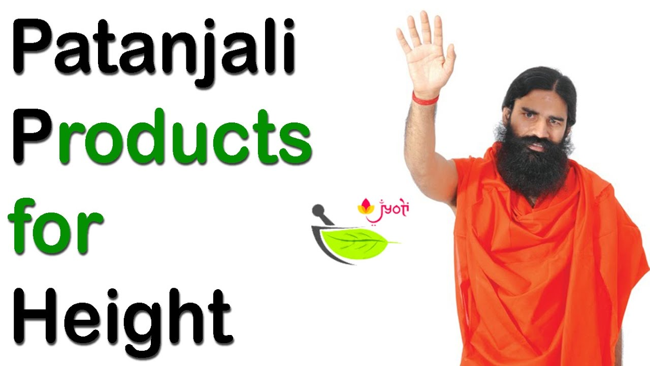 Patanjali Products for Height | Patanjali Medicines for increasing Height |  Patanjali for Height
