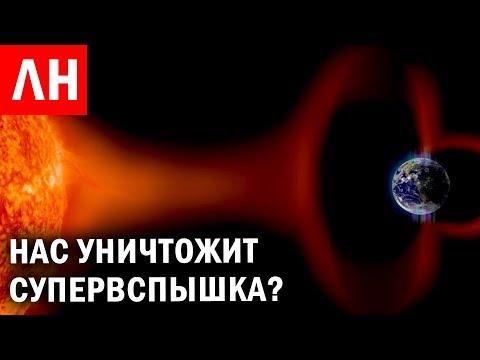 космос интересное видео