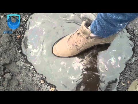 Водоотталкивающий спрей для обуви (АкваБронь)