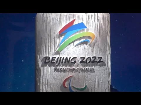 Download Youtube: Beijing unveils official emblems for 2022 Winter Olympics