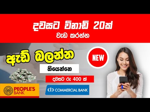 How to make money online | make money at home | Online business | earn money easy | part time job