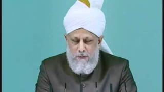 Urdu Friday Sermon 20th August 2010 - Islam Ahmadiyya