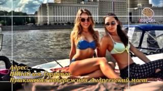 Куда сходить в Москве? Тайные места Москвы (часть 2) | Квесты в Москве