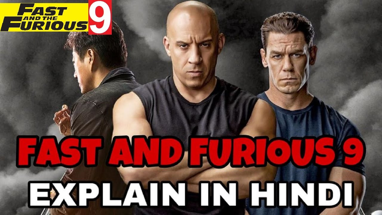 Download Fast And Furious 9 Movie Explained In Hindi F9 2021 Explain In Hindi F9 The Fast Saga Explain In
