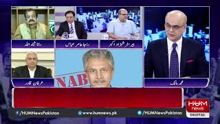 Program Breaking Point with Malick, 27-April-2019 | HumNews