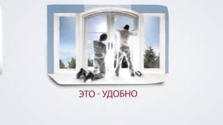 Окна ПВХ в Гродно