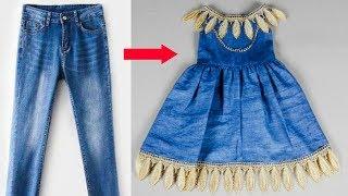 تحويل سريع من جينز قديم الى فستان طفله انيق بكل بساطه
