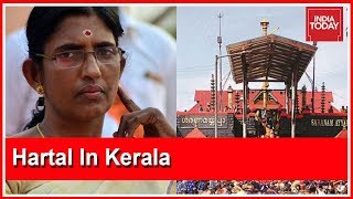 Hindu Aikya Vedhi Calls For Hartal In Kerala Over Arrest Of Their Leader