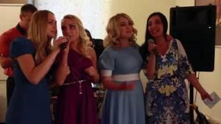 Песня подружек невесты