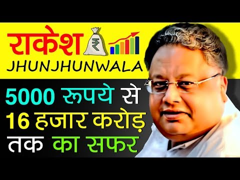 Rakesh Jhunjhunwala (Warren Buffett Of India) Biography in Hindi | Stock/Share Market trader