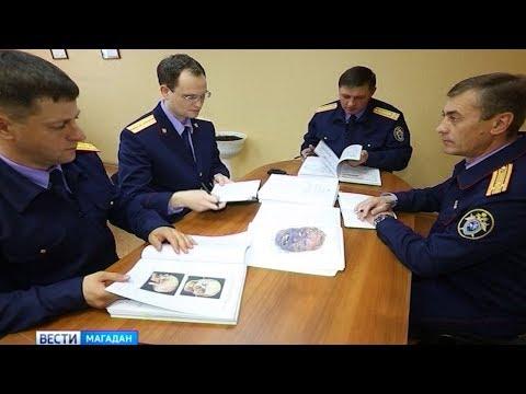 Как бывшие хулиганы становятся следователями: День следственных органов на Колыме