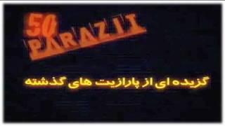 2011 Parazit Season II