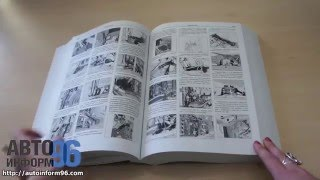 Книга по ремонту Audi А5 Coupe | Sportback | S5 | RS5(Получить более подробную информацию о книге и купить ее Вы можете на сайте книготорговой компании Автоинфо..., 2016-02-18T09:45:31.000Z)