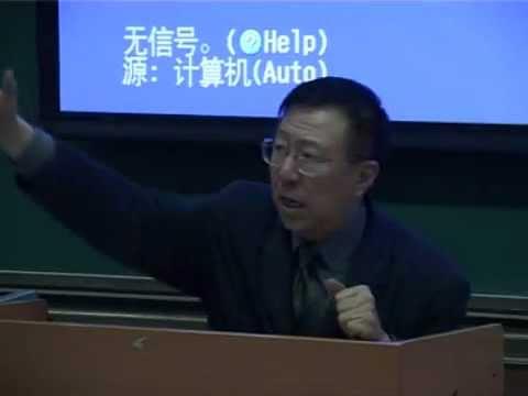 周孝正:中国社会问题分析(完整版)