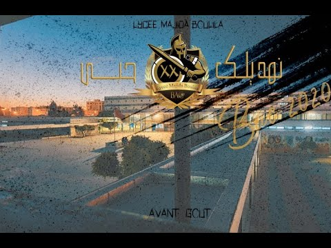 Lycée Majida Boulila - نهديلك حبي - Avant-Goût [Bac 2020]