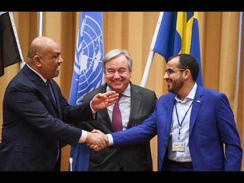 اختتام مشاورات السويد.. واتفاق حول تعز والحديدة  - نشر قبل 3 ساعة