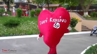 Оригинальная доставка подарков в Минске. Сердце-курьер