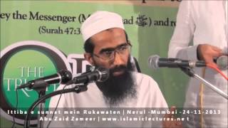 Kya Ahle Hadees ke Najdek Mani Khana Pak hai | Abu Zaid Zameer