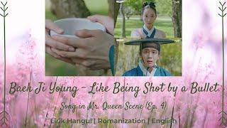 Song in Mr. Queen Scene Episode 4| Baek Ji Young - Like Being Shot by a Bullet | LIRIK HAN/ROM/ENG