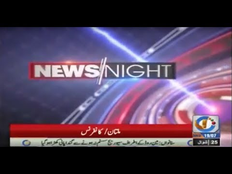 Multan residents reaction on Panama JIT final report  | News Night | 19 July 2017 | Rohi