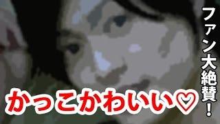 【A.B.C-Z】塚田僚一かっこかわいい♡ファン大絶賛! チャンネル登録お願...