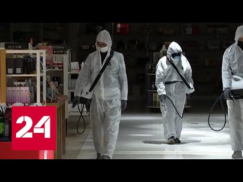 Антирекорды, вакцинация, ковид: ситуация с коронавирусом в мире - Россия 24