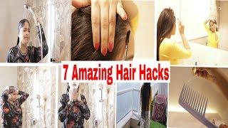 ये 7 HAIR HACKS आपके बालों को चार गुना तेजी से लम्बा करेगा|7 life Saving hair Hacks YOU MUST TRY