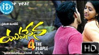 Yuvasena (2004) - HD Full Length Telugu Film - Bharat - Sarvanand - Kishore - Gopika - Revathy