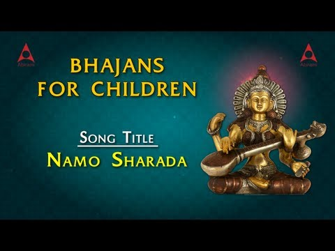 Bhajans For Children - Namo Sharada Full Song with Lyrics