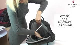 Фото Обзор рюкзака для ноутбука Victorinox Travel ALTMONT Classic/Black Vt605316